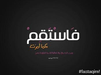 fastaqim