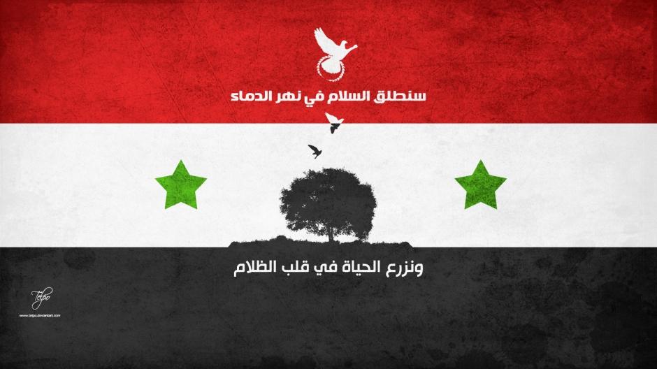 Save Syria Suriah